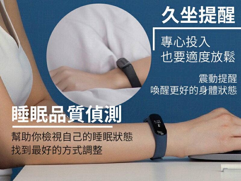 免運+送錶帶+24H出貨【小米手環3】小米手環3 小米手錶 小米手環3代 智慧手環 智慧手錶 小米【AB128】 8