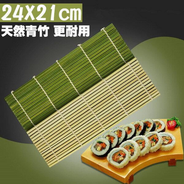 BO雜貨【SV8159】天然壽司竹簾 24x21cm 壽司捲 捲壽司器 飯糰模 竹片卷 竹捲 竹簾