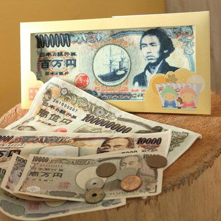 taoru 日本毛巾 財神到_一百萬元 12*27 cm (手帕 手巾 鈔票 坂本龍馬)