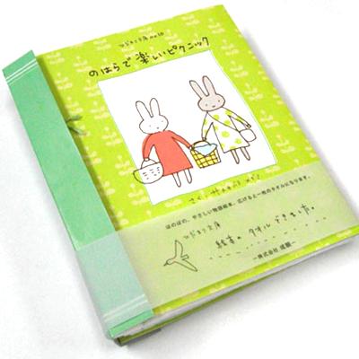 日本紗布巾 : 兒童繪本 第十集 34*80 cm (長毛巾 繪本毛巾 -- taoru 日本毛巾)