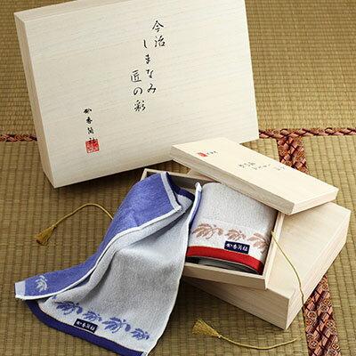 【taoru】香蘭社系列 - 日本方巾組禮盒/34x35 cm - 日本今治毛巾x皇室御用的陶瓷器製造商-香蘭社