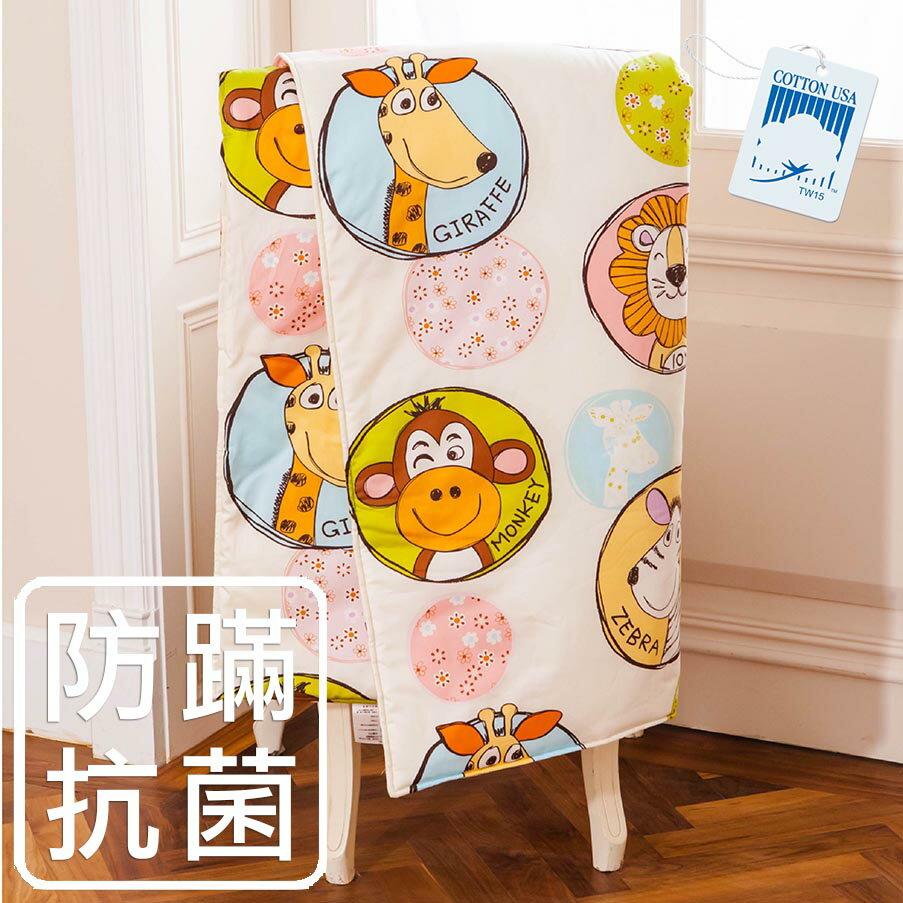 ~鴻宇‧防蟎抗菌~美國棉  防蟎抗菌寢具  製  兒童涼被  絲毯涼被  歡樂動物園172