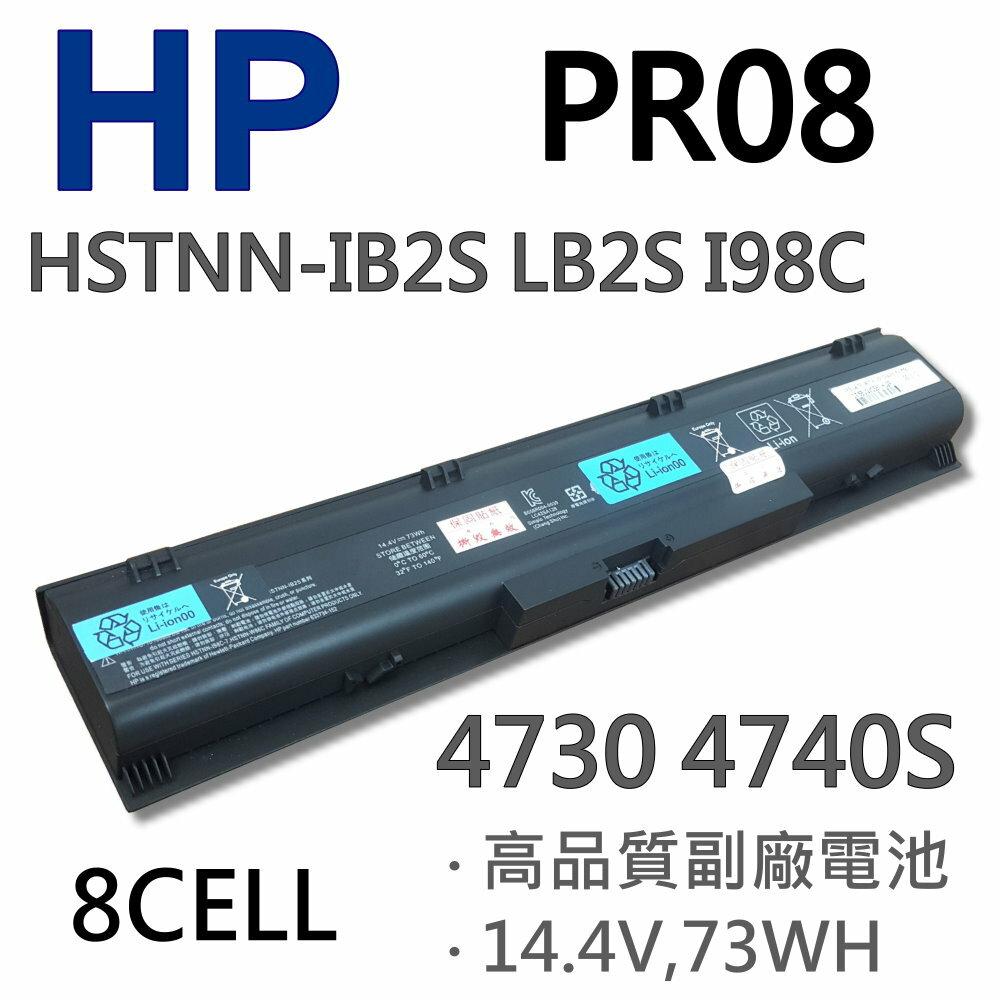 HP PR08 8芯 日系電芯 電池 4730S 4740S PR08 HSTNN~I98