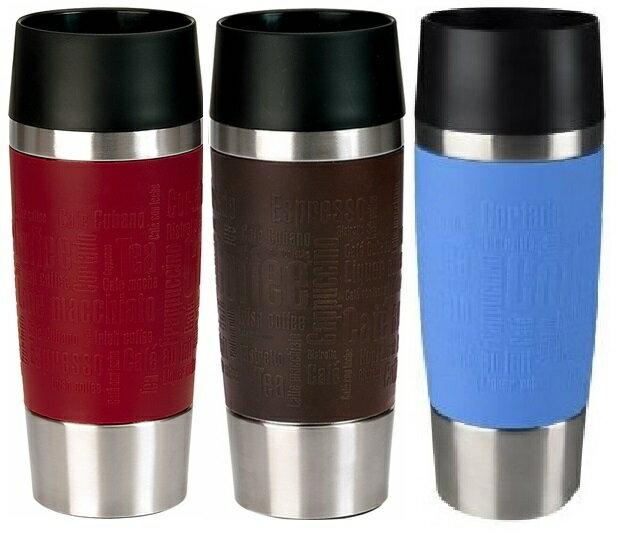 德國EMSA 隨行馬克保溫瓶^(杯^) ~0.36L 富貴紅^(513356^)  海水藍