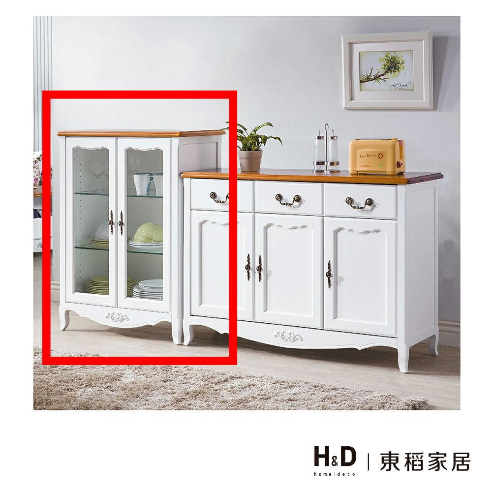 艾拉鄉村2.7尺展示置物櫃 H  D東稻家居 好窩 節