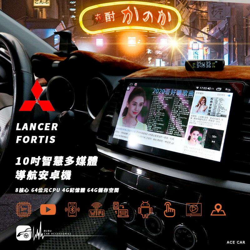 M1A 08~16 三菱Lancer Fortis 10吋智慧多媒體導航安卓機 Play商店 APP下載 KD-A94