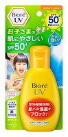 勤擦防曬乳遠離紫外線到Biore蜜妮 兒童防曬乳液 SPF50+/PA++++ 90g就在日韓小潼推薦勤擦防曬乳遠離紫外線