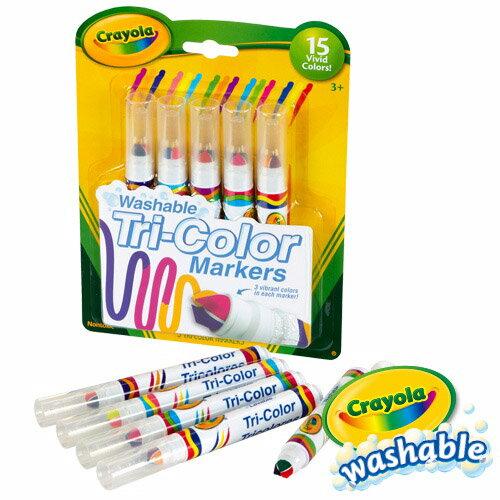 《美國Crayola繪兒樂》可水洗3色頭新奇色筆5色