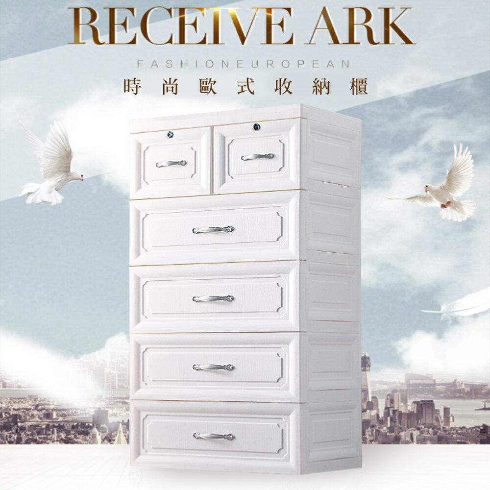QQ哈士奇玩具五層收納櫃