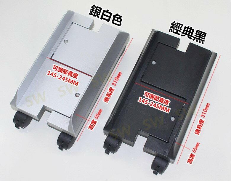 移動式電腦主機架  電腦架 塑鋼主機架 附輪電腦主機架 可調整寬度 主機立架 主機活動架 旋轉移動主機架 置物架