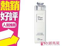 迪奧Dior香水/體香劑推薦到Christian Dior 迪奧 癮誘潤膚香氛乳液 200ml◐香水綁馬尾◐就在香水綁馬尾推薦迪奧Dior香水/體香劑