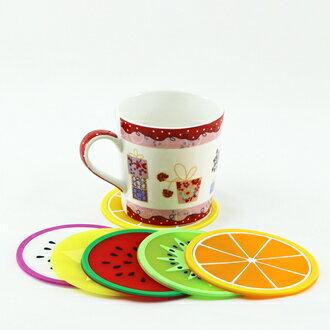 【珍昕】 水果造型防滑隔熱杯墊~2入(9cm)隨機出貨