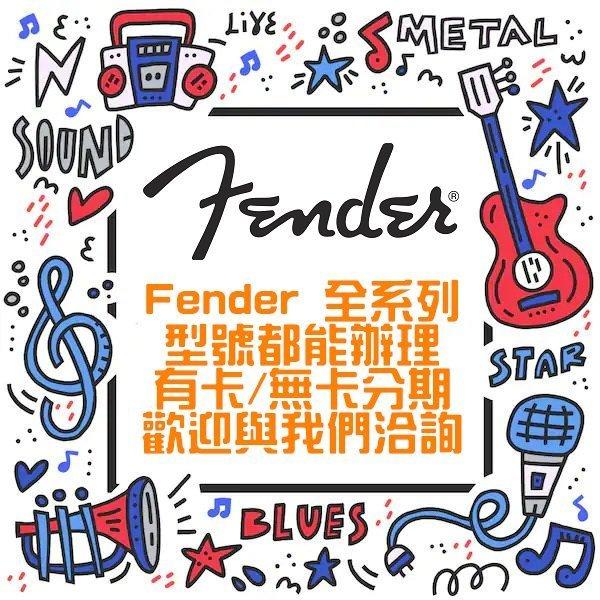 零卡分期 Fender American Professional Telecaster 美廠電吉他紅色【唐尼樂器】
