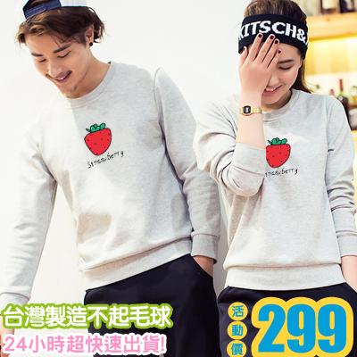 ◆快速出貨◆刷毛T恤 圓領刷毛 情侶T恤 暖暖刷毛 MIT台灣製.圓領-水果系列【YCS035-1】可單買.艾咪E舖 0