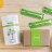 《現省100元》安鉑水解膠原蛋白粉.大白一瓶+小綠隨身包一盒(加贈維他命C口嚼錠) 0