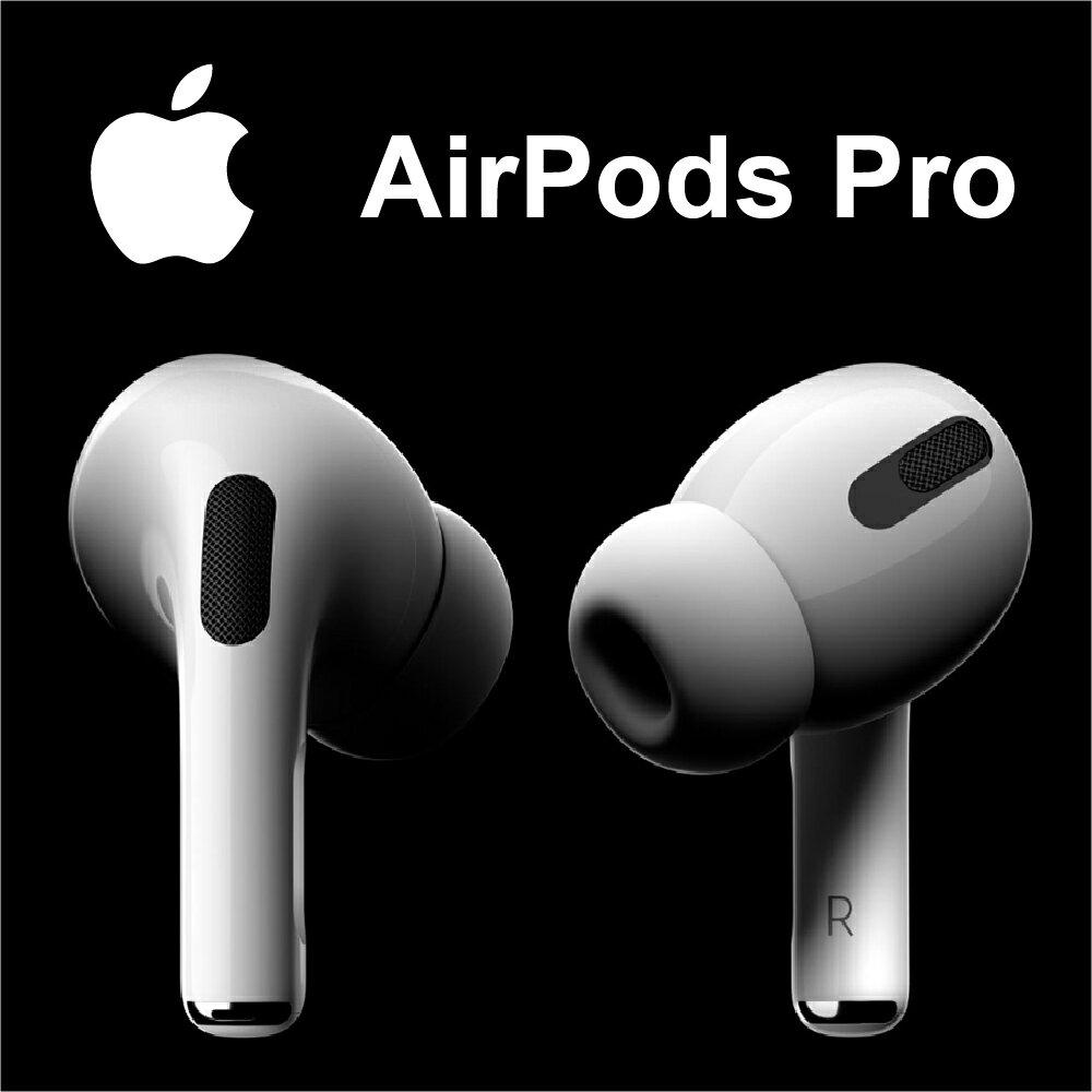 (刷樂天卡最高享21%回饋)Apple AirPods Pro 搭配無線充電盒