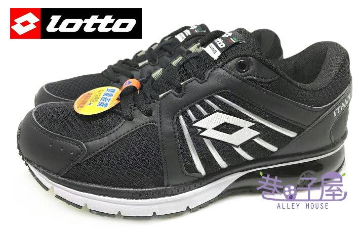 【巷子屋】義大利第一品牌-LOTTO 男款6大機能雙避震炫彩跑鞋 [1061] 黑白 超值價$690