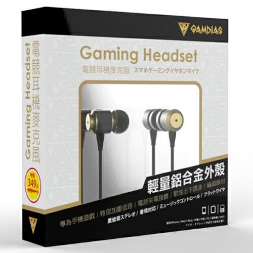 <br/><br/>  GAMDIAS電競耳機GTX9300【愛買】<br/><br/>