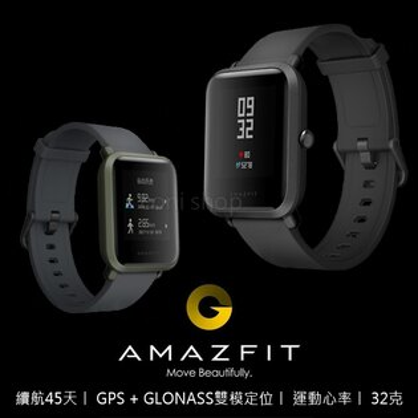 coni shop:【conishop】米動手錶青春版反射式顯示屏小米手錶米家手錶內鍵GPS指南針氣壓計心率偵測防塵防水