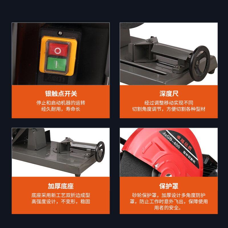 400型切割機大功率工業級臺式220v家用木材不銹鋼管材金屬切割機