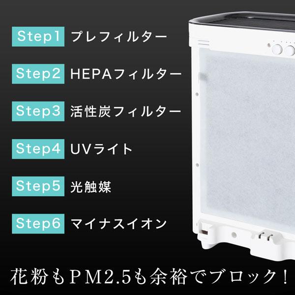 日本boltz / 時尚空氣清淨機 PM2.5 HEPA 約5坪  / a221 / e199-g1007-1000。1色。(10990)日本必買代購 / 日本樂天。件件免運 2