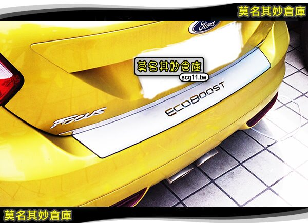 FL081 莫名其妙倉庫~ECO款後踏板~ Mk3 五門 5D 後踏板 Ecoboost字