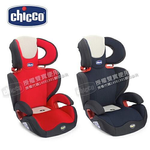 Chicco Key2-3安全汽座 (可挑色) 贈好禮