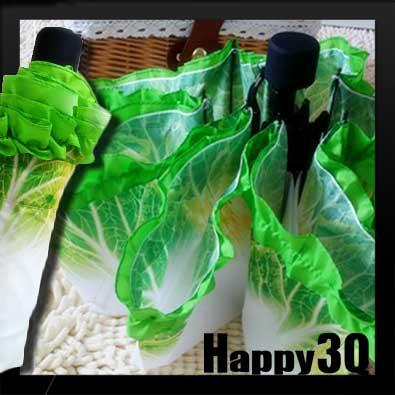 創意新奇野餐花邊白菜摺疊手動伸縮雨傘-白菜【AAA0533】