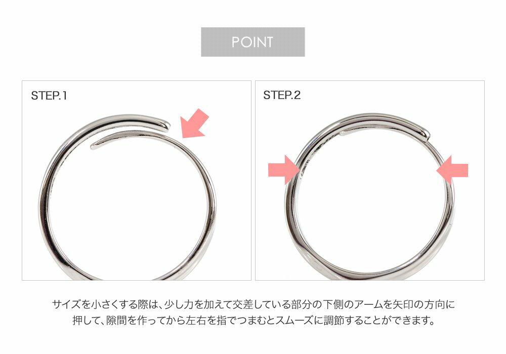 日本Cream Dot  /  925優雅交錯戒指  /  p00003  /  日本必買 日本樂天代購  /  件件含運 5