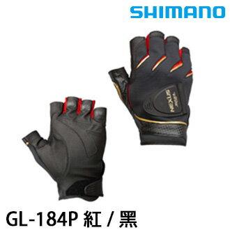 漁拓釣具 SHIMANO GL-184P 黑 / 紅 #M #L #XL 手套