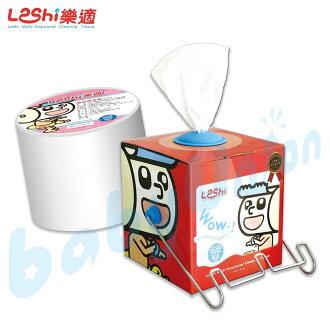 Leshi樂適 - 嬰兒乾濕兩用布巾 超人氣組 (200抽)