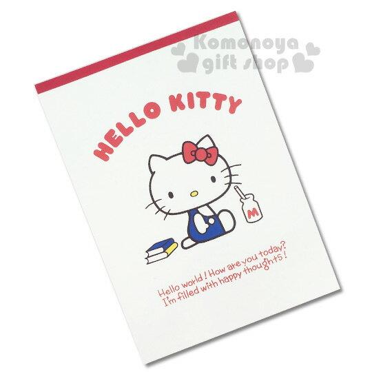 〔小禮堂〕Hello Kitty 日製便條本《A6.白.坐姿.書本.牛奶》