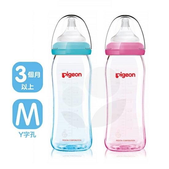PIGEON貝親矽膠護層寬口母乳實感玻璃奶瓶240ml(M奶嘴)(藍粉)【悅兒園婦幼生活館】