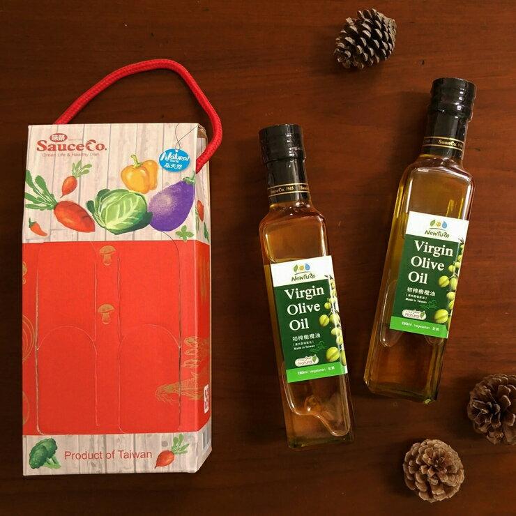 【展康】 初榨橄欖油 紅色禮盒 (280ml*2)