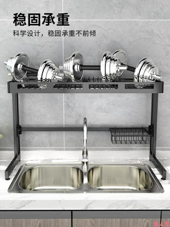 雙層瀝水架 廚房水槽置物架上方碗架水池放碗盤架子用品家用碗碟收納架【美人季】