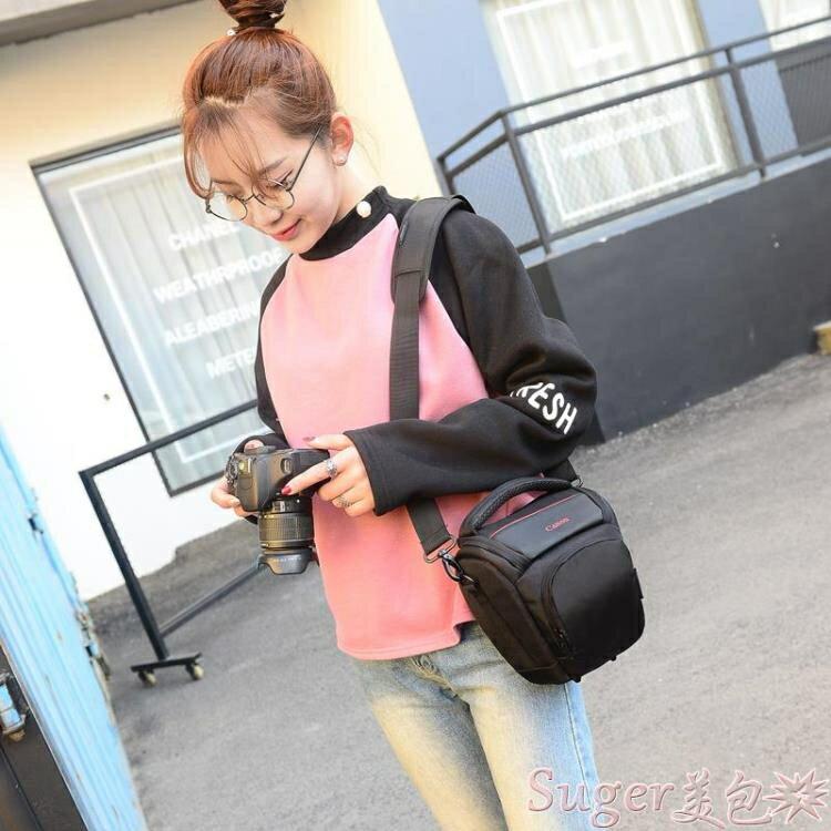 相機包佳能相機包單反便攜男女三角包攝影包200D750D800D5D41500D60D80D suger