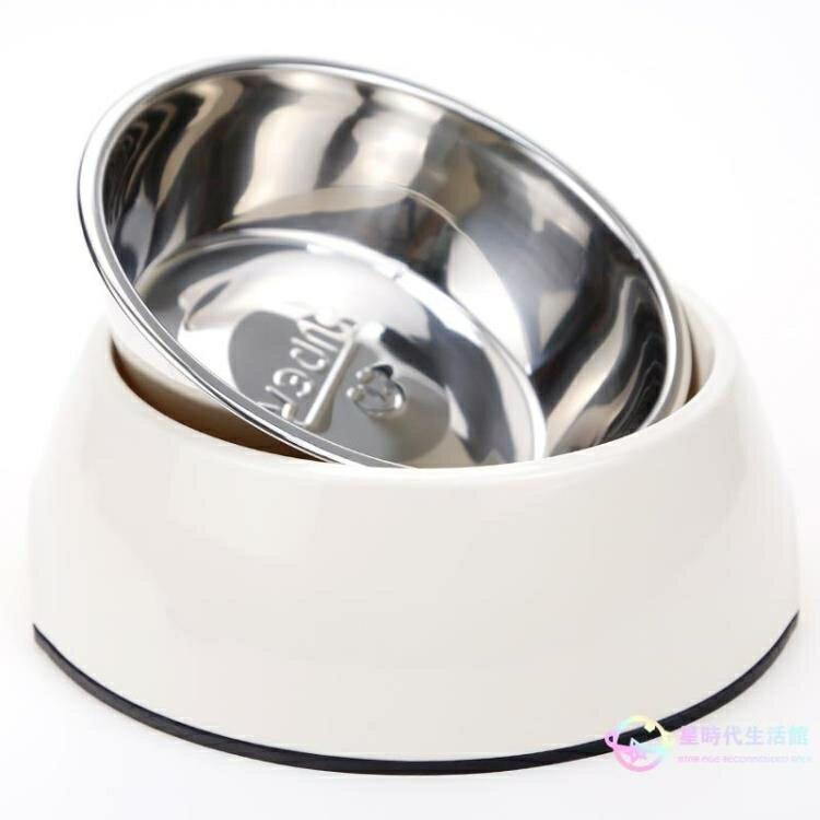 狗碗貓碗 狗碗不銹鋼雙碗貓碗寵物喝水碗狗狗飯盆狗糧碗食盆大型犬飯碗