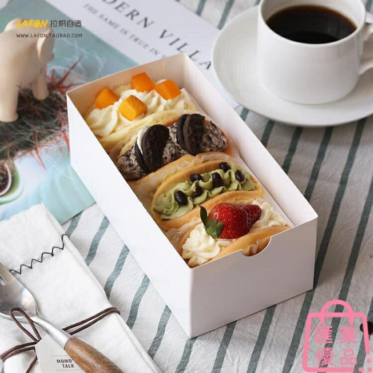 50套 包裝盒蛋糕卷毛巾卷抽屜式烘焙西點盒打包盒