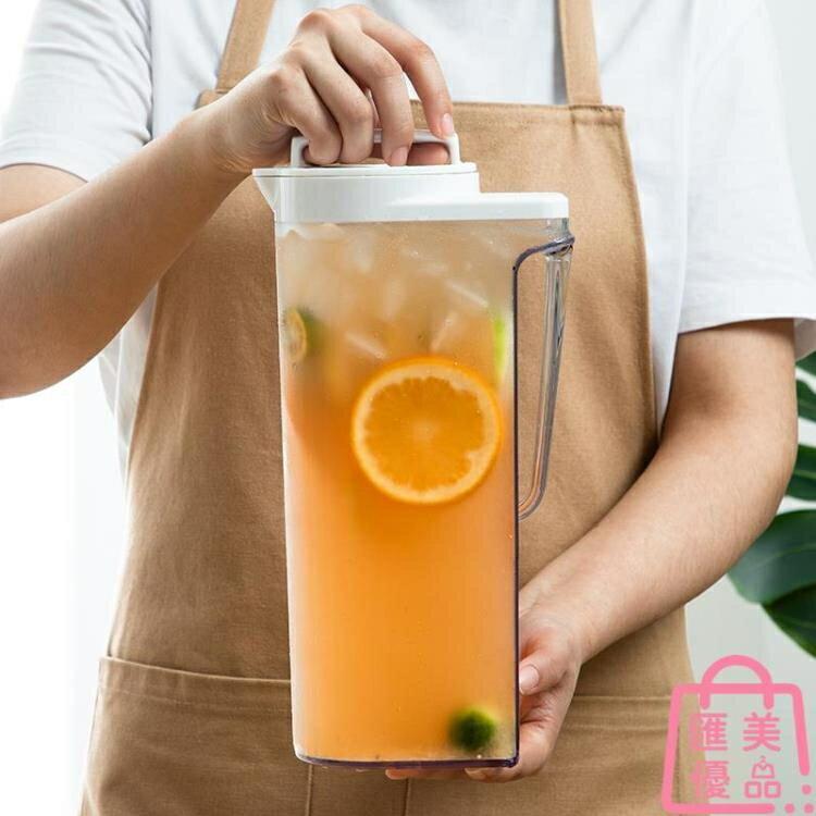 冷水壺大容量塑料耐高溫非玻璃涼白開水杯涼水