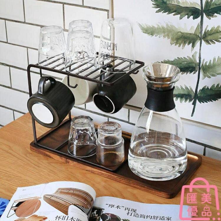 玻璃杯架瀝水家用水杯掛架水杯架水杯收納杯架置物架