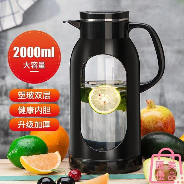 冷水壺玻璃耐熱高溫水瓶大容量涼白開水杯茶壺