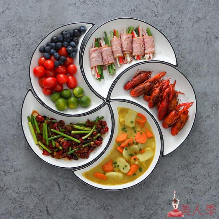 餐具 網紅月亮盤團圓碗碟拼盤陶瓷組合家庭聚餐盤拼碟擺盤碗筷套裝【美人季】