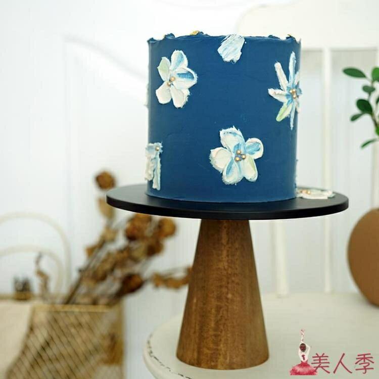 托盤 果盤甜品臺蛋糕架高腳蛋糕盤森系ins風婚禮拍照道具北歐原木色【美人季】
