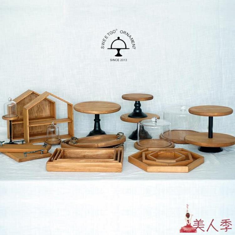 托盤 果盤蛋糕盤木質原木蛋糕架森系甜品架甜品臺擺件道具【美人季】
