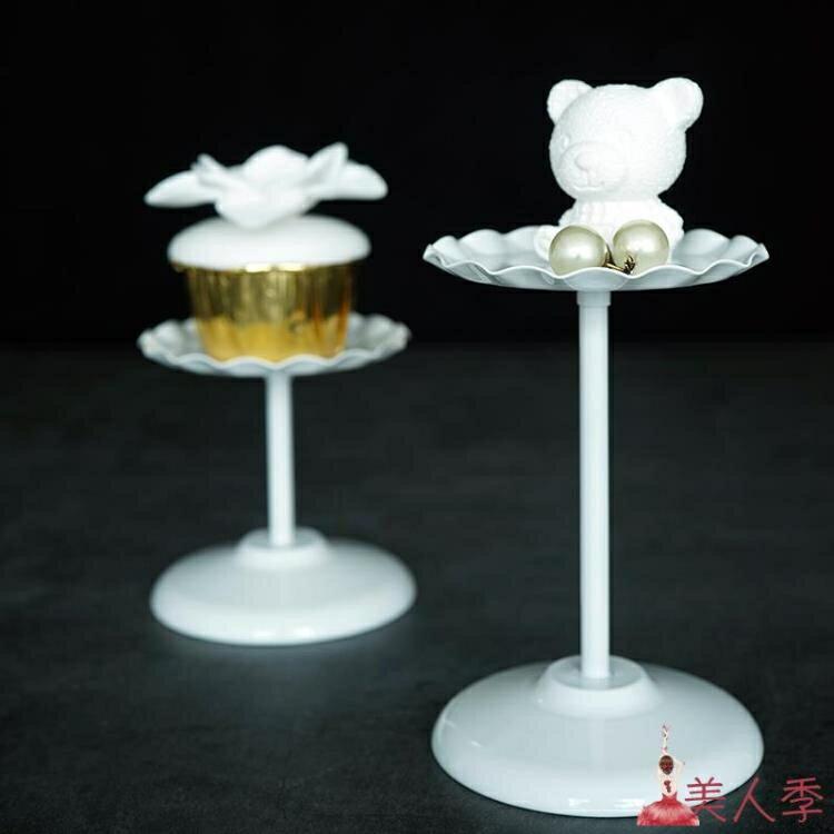 托盤 果盤蛋糕盤點心架蛋糕架甜品架歐式迷你高腳鐵藝婚慶擺臺道具【美人季】
