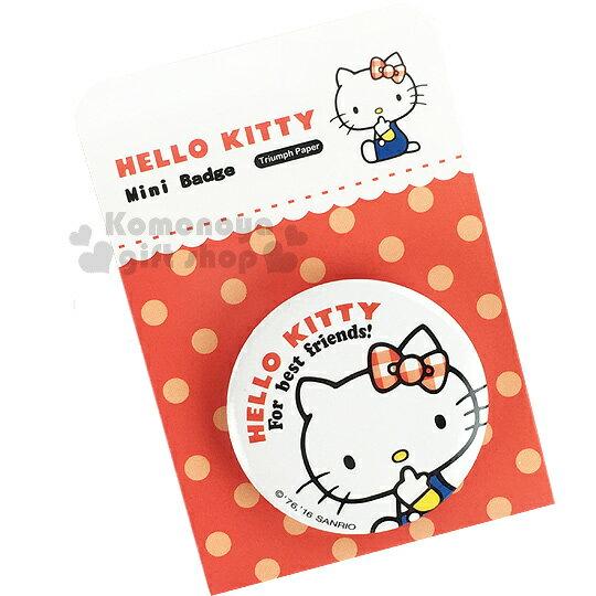 〔小禮堂〕Hello Kitty 迷你胸章《白.咬手指》添增可愛氣氛