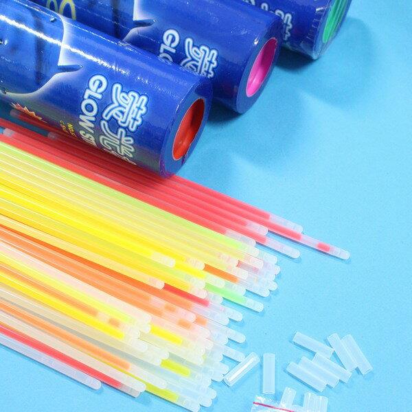 100支入細桿筒裝螢光棒 晚會發光棒 螢光手環 長20cm 一筒100支入^~定299^~
