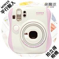 母親節禮物推薦3C:手機、運動手錶、相機及拍立得到平輸 富士 FUJIFILM INSTAX MINI25 拍立得單機 粉 另售 MINI8 90 50S SP1