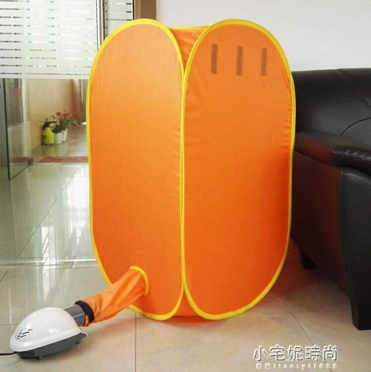 第2代便攜式家用干衣機迷你烘干機寶寶福音出差旅游安裝方便