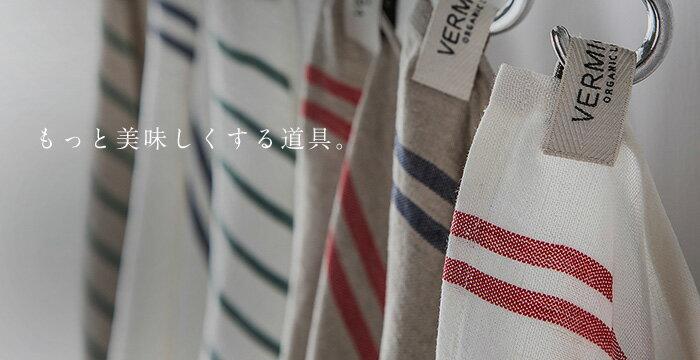 日本VERMICULAR  琺瑯鑄鐵鍋 / 無水鍋 / 18cm / vermicular-18cm。共4色-日本必買 日本樂天代購(37800*3.6) /  件件含運 3